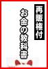 11kyoukasyo.jpg